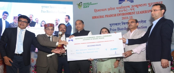 Himachal Pradesh Environment Leadership Award 2018-2019